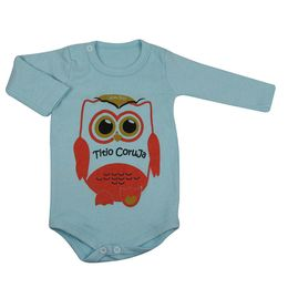 Body-Titio-Coruja-ML---Azul---Cacau-Baby